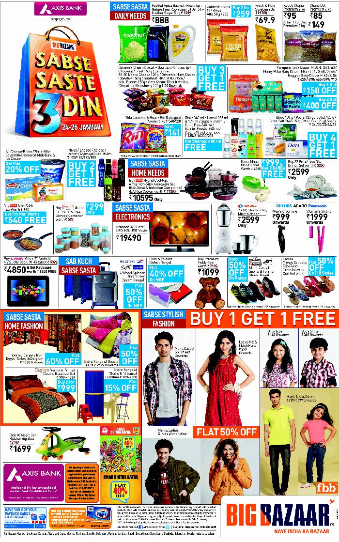 Big Bazaar - Sabse Saste 3 Din