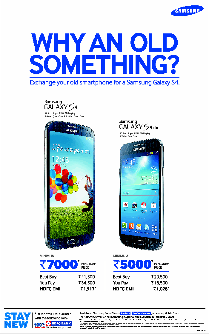 Samsung Galaxy - Exchange Offer