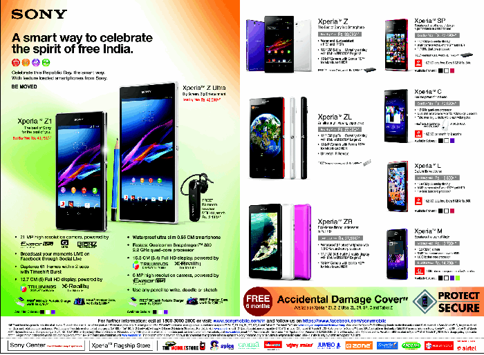Sony Xperia Smartphone - Best of Celebrations