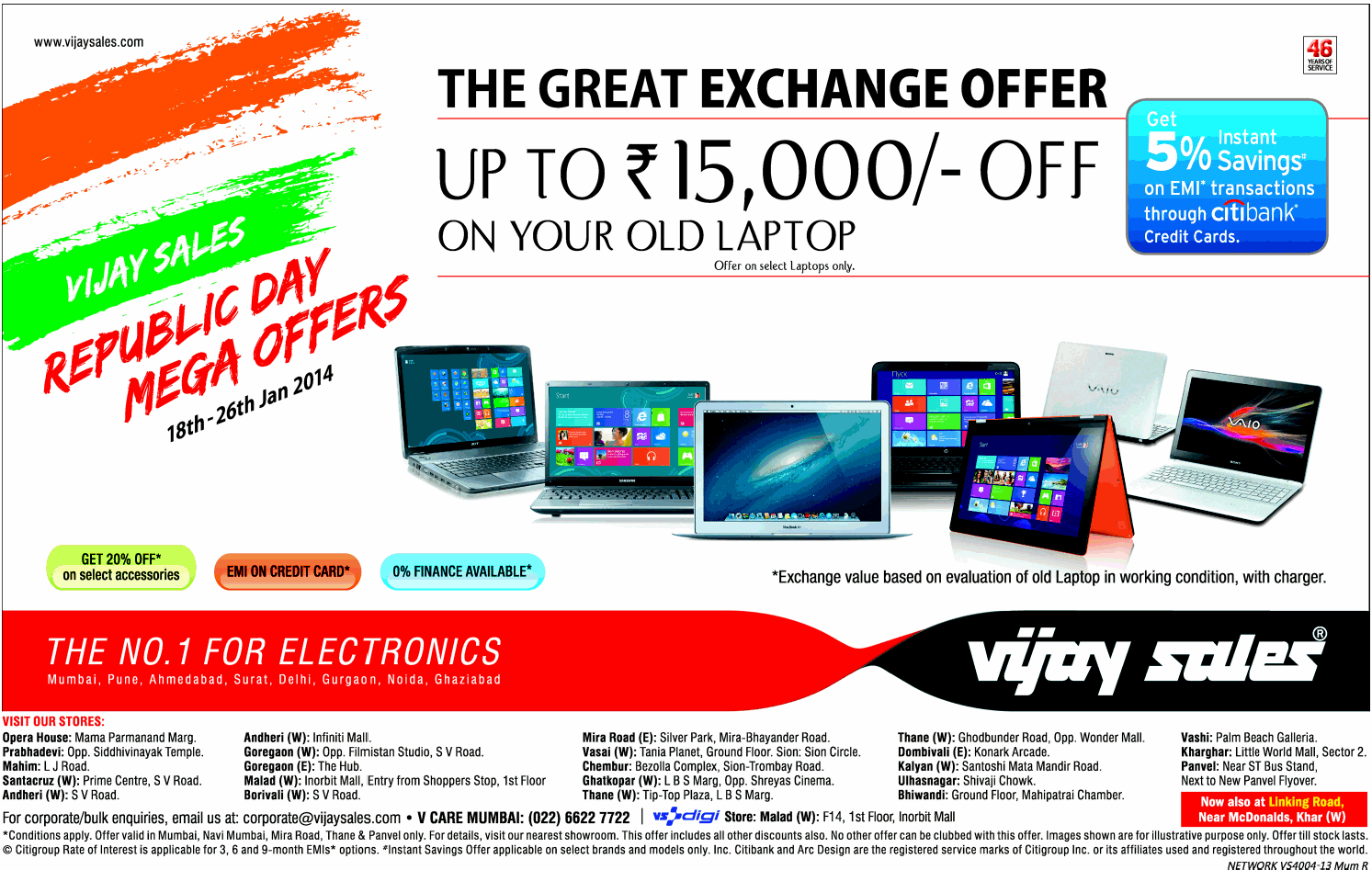 Vijay Sales - Offers on Laptop