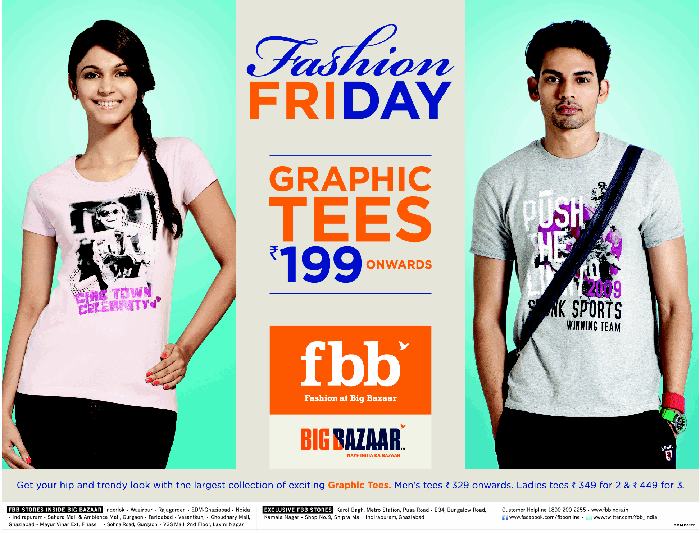 Fashion at big bazaar website 27