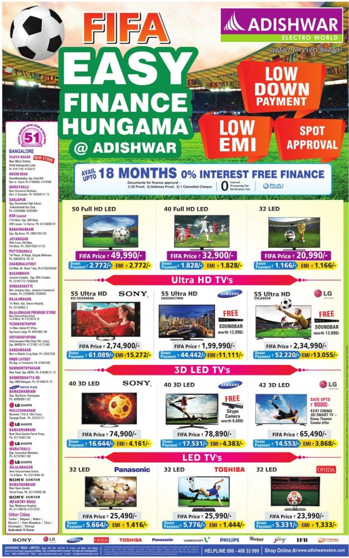 Adishwars Electro World - FIFA Easy Finance Hungama