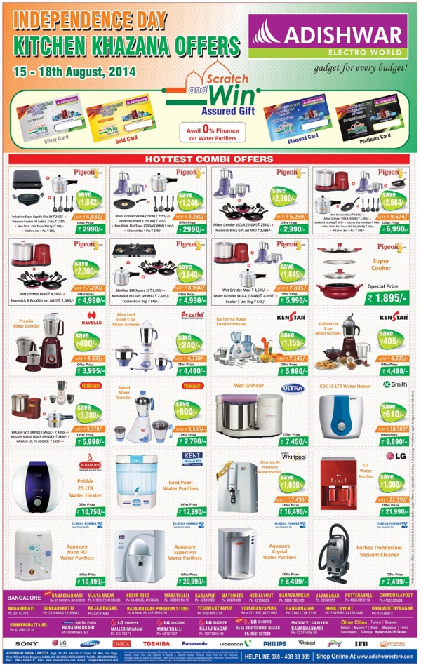 Adishwars - Independence Day Kitchen Bonanza Offer