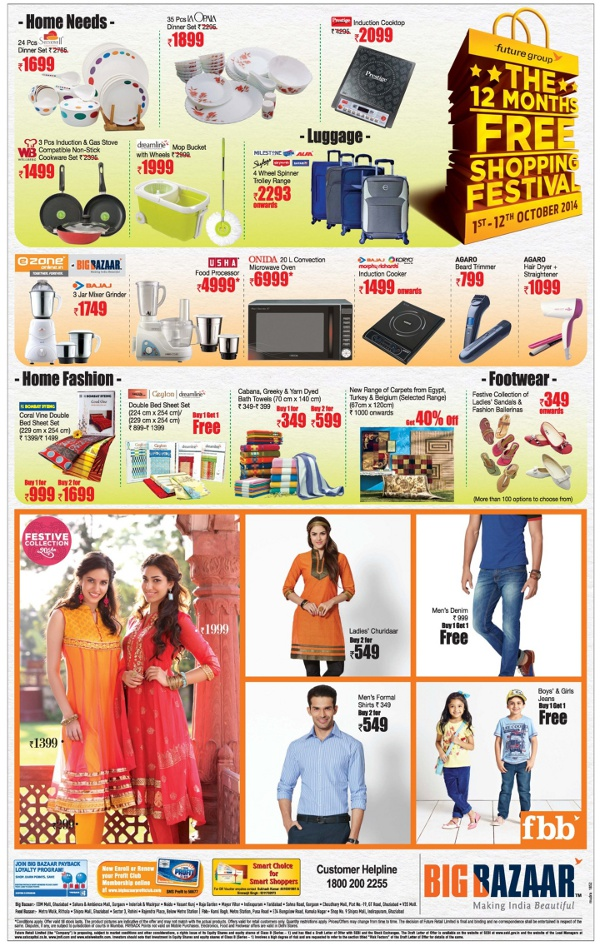 Big Bazaar - Mega Shopping Festival