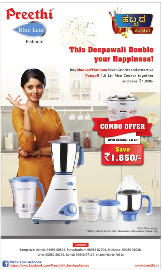 Preethi Mixer Grinder - Combo Offer