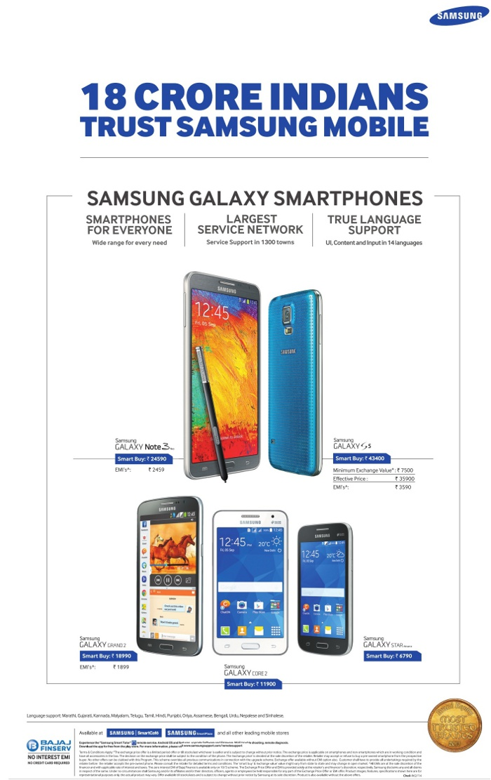 Samsung Galaxy Smartphones  - Smart Buy