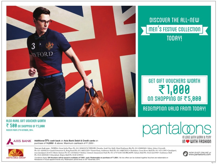 Pantaloons - Get Gift Vouchers