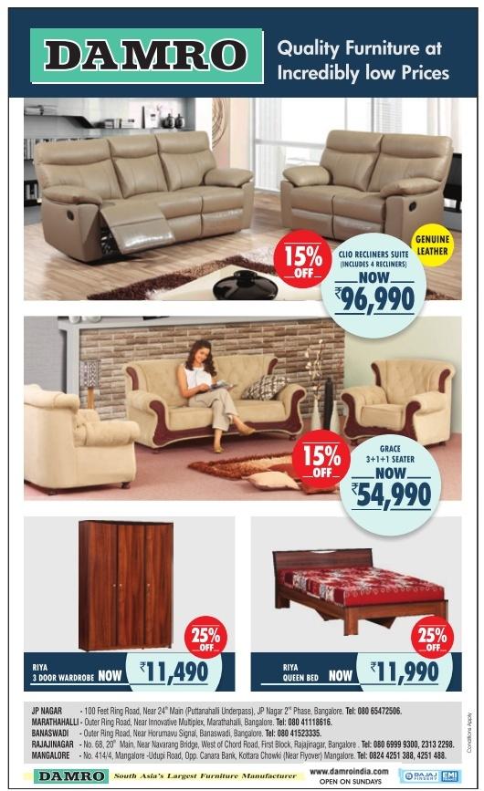 Other Home Furnitures Bangalore Furniture Manufacturers: Damro Furniture - Incredible Low Prices / Bangalore