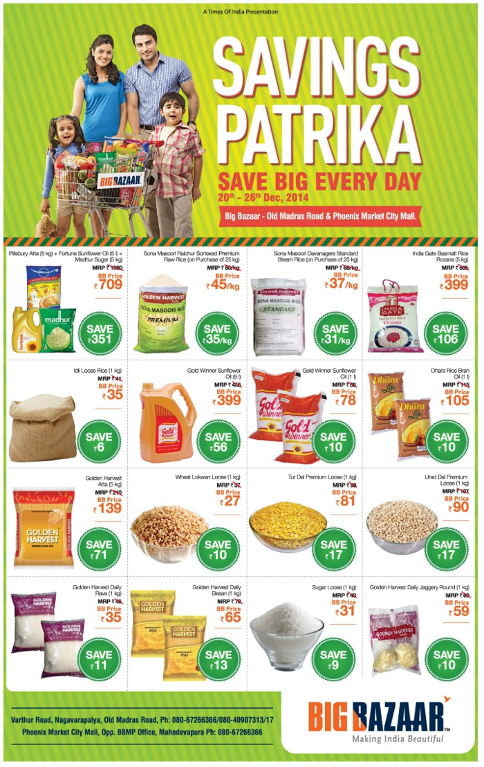 Big Bazaar Saving Patrika Bangalore Saleraja