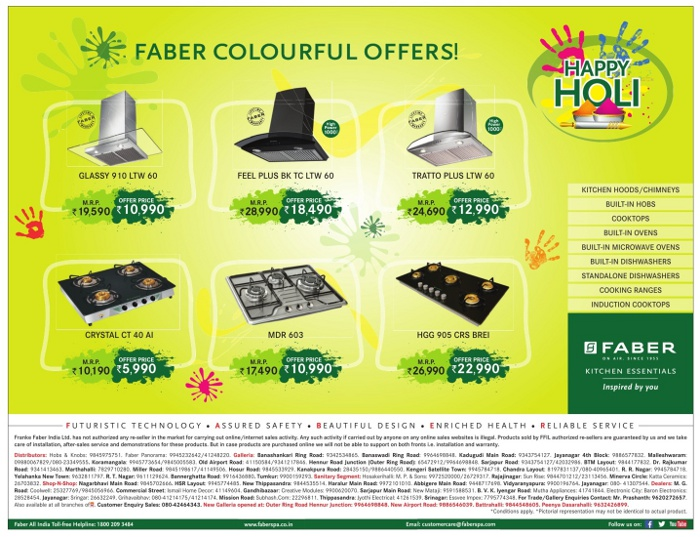 Faber - Exchange & Upgrade Offers