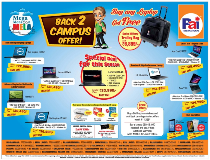 Pai International Electronics - Back 2 Campus Offer