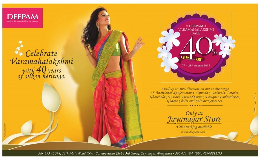Deepam - Upto 40% off
