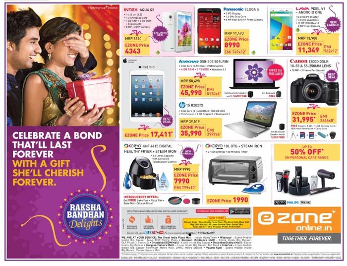 Ezone - Festive Offers