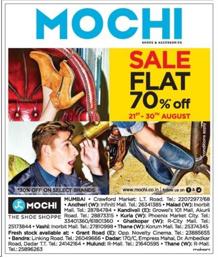 Mochi - Sale