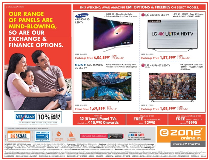 Ezone - Festive Offers