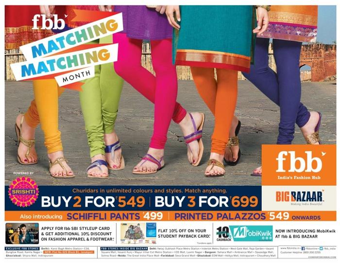 FBB - Sale