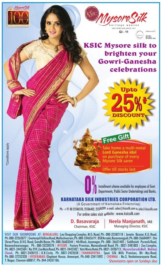 KSIC Mysore Silk - Upto 25% Discount
