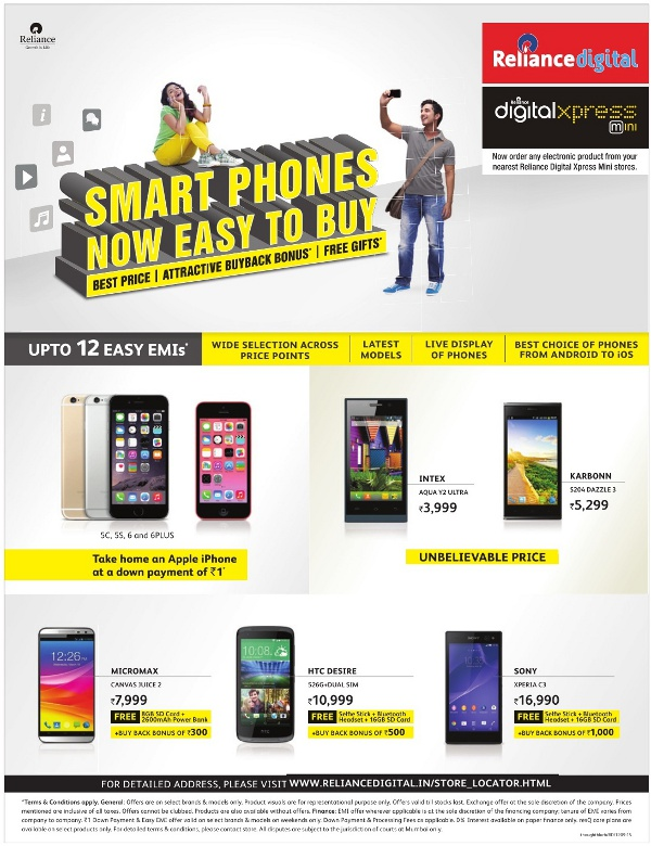 Reliance Digital - Smart Offers on Smartphones