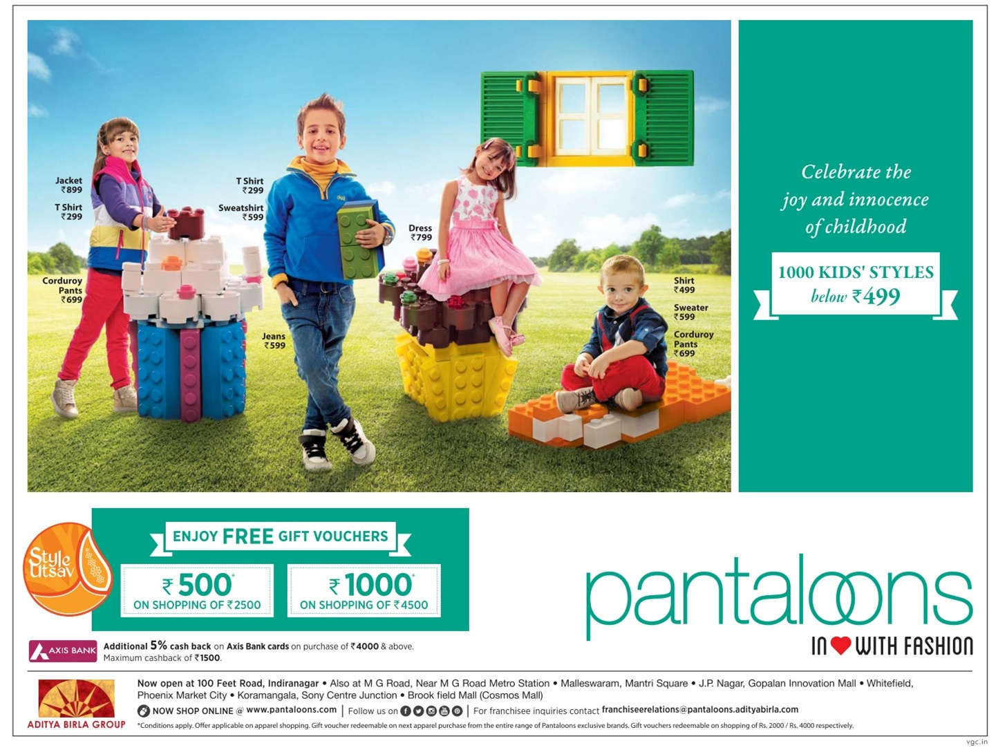 Pantaloons Kids - Free Gift Vouchers