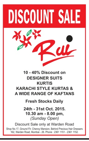 Rui - Discount Sale