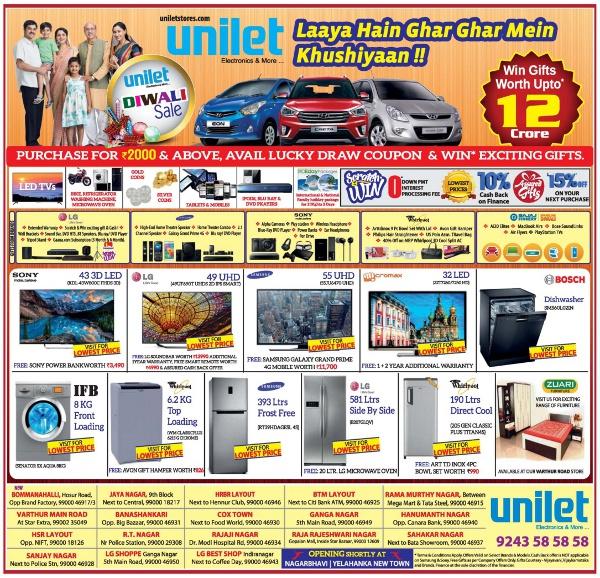 Unilet - Diwali Sale