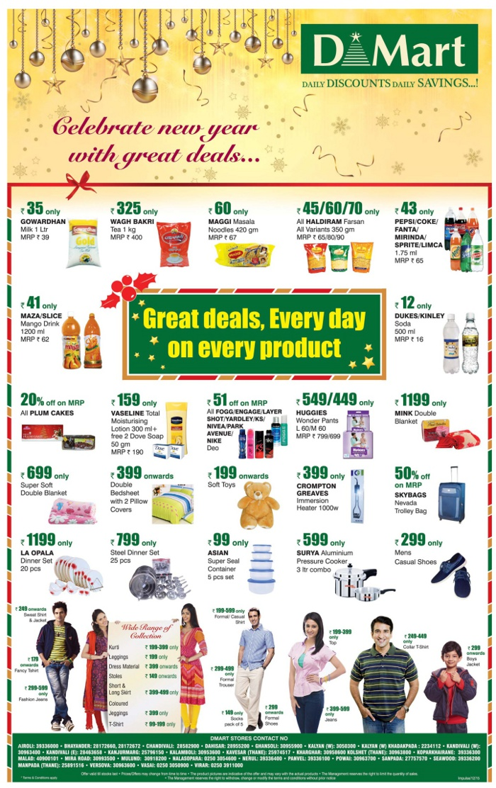 D Mart - Daily Discount Daily Savings