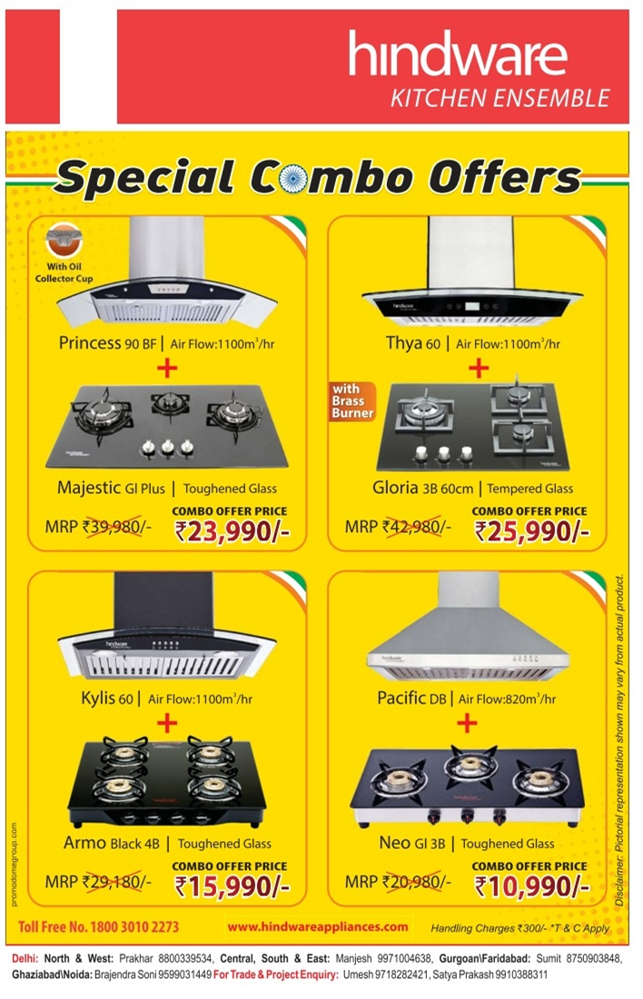 Hindware kitchen appliances special combo offers new for Kitchen set combo offer