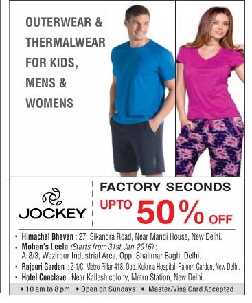 Jockey - (Factory Seconds) Upto 50% off