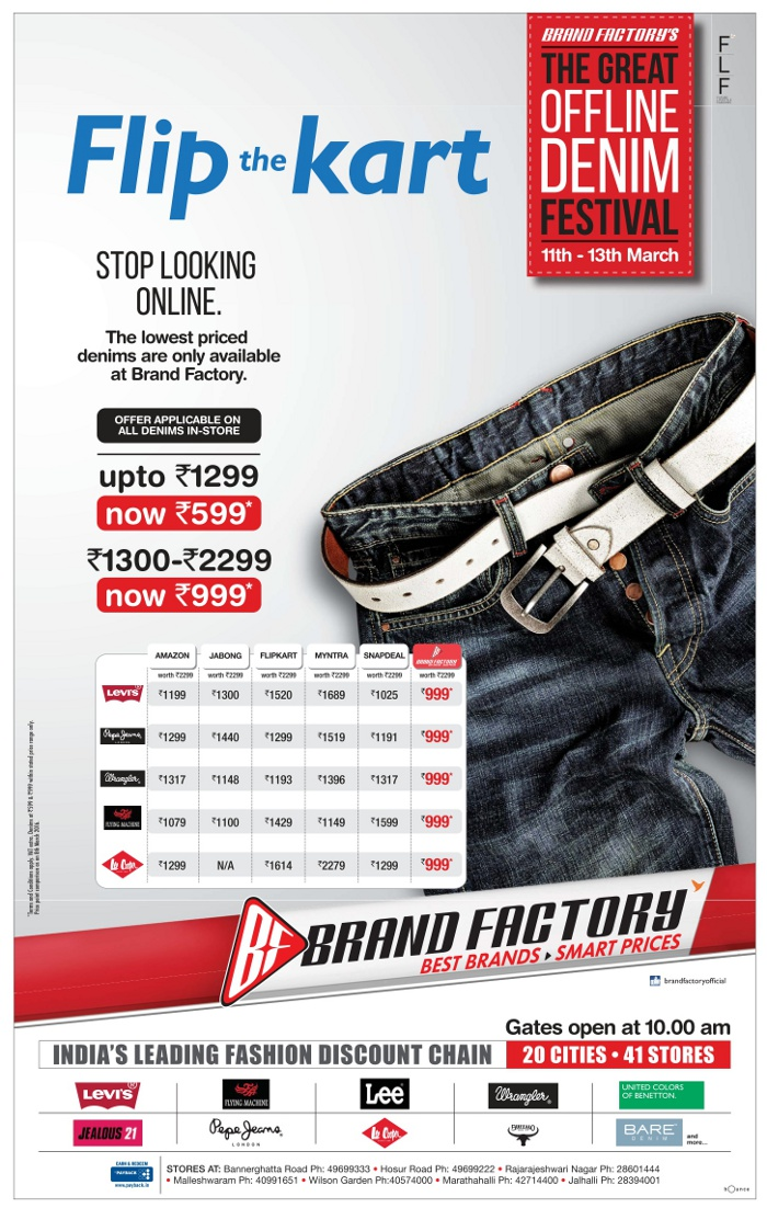 Brand Factory - 3 Days Special