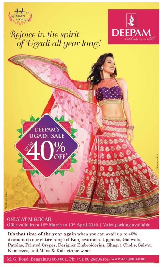 Deepam - Upto 40% off