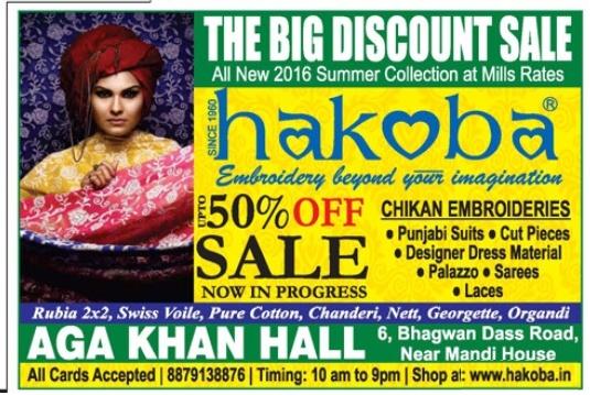 Hakoba - Exhibition cum Sale