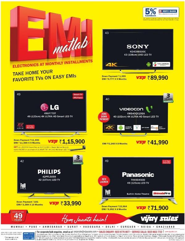Vijay Sales - Offers on TV