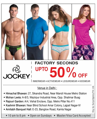 Jockey - (Factory Seconds) Upto 50% off