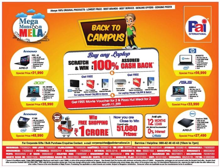 Pai International Electronics - Offers on laptops