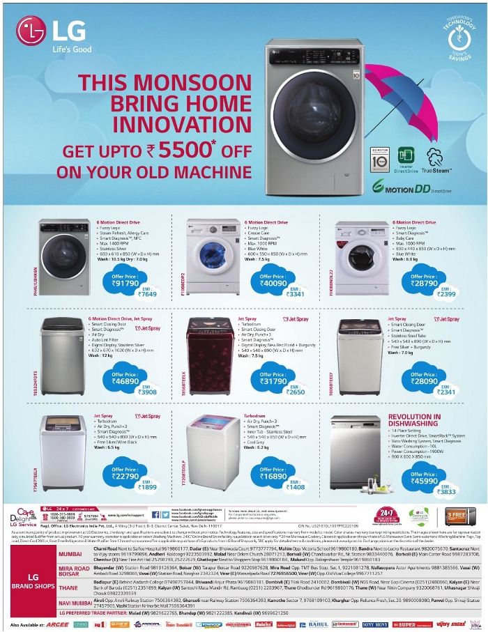 lg washing machine bangalore