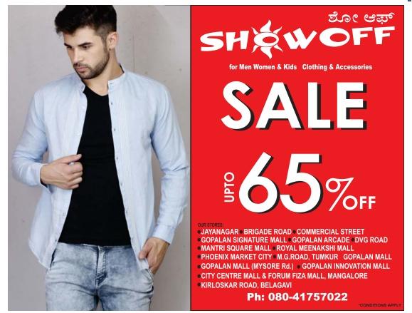 Show Off - Sale