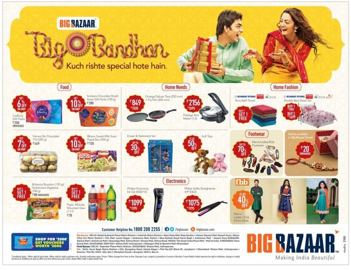 Big Bazaar - Big Bandhan Offer