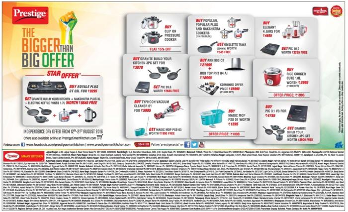 Prestige Kitchen Appliances - Attractive Offer