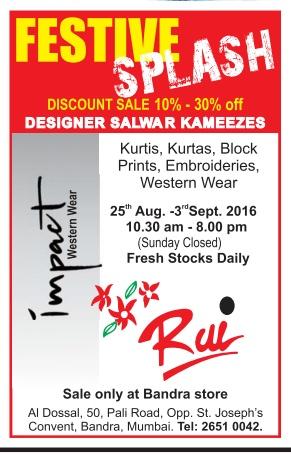 Rui - Discount Sale