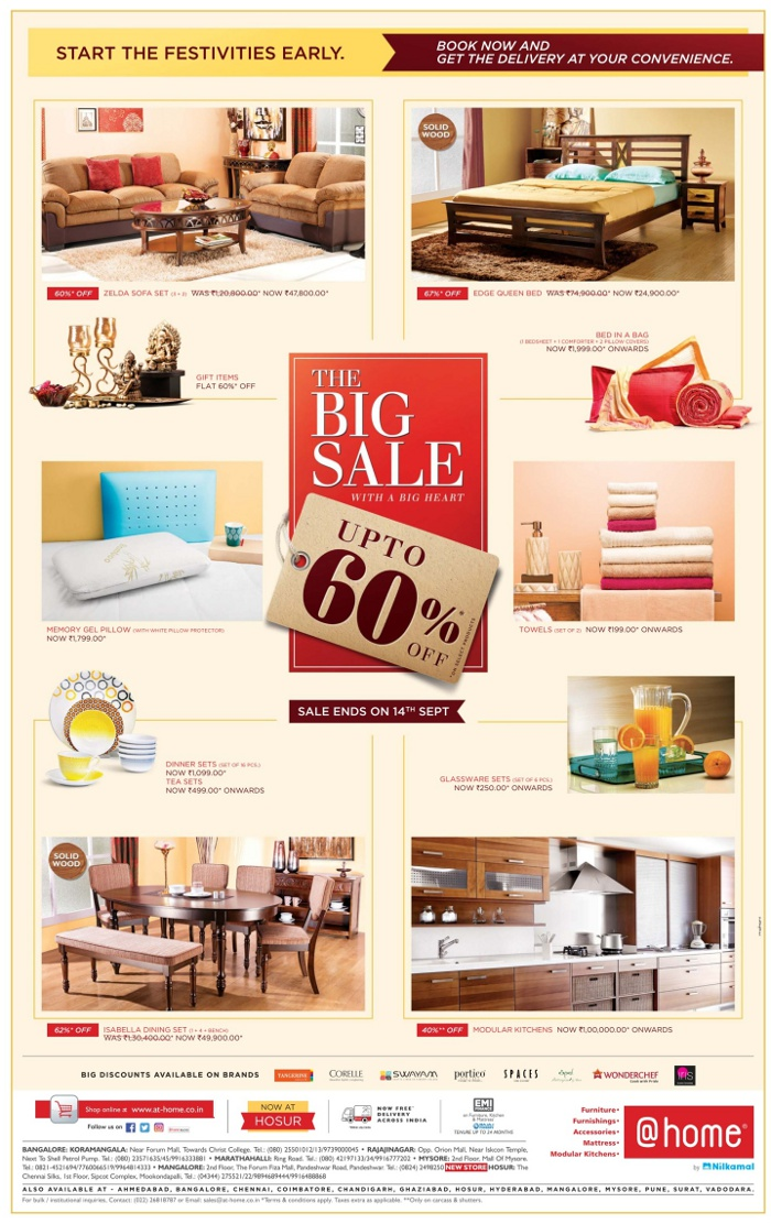 At Home - Sale