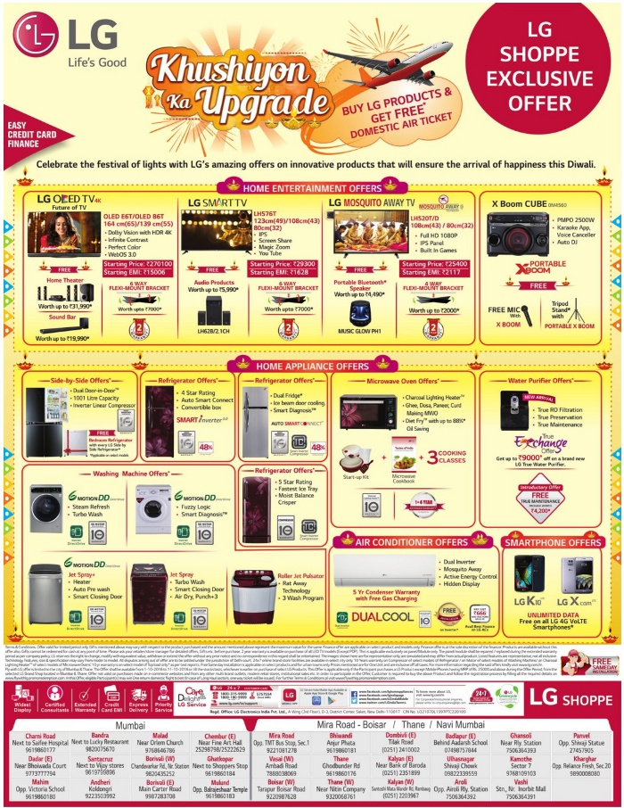 lg washing machine offers in bangalore