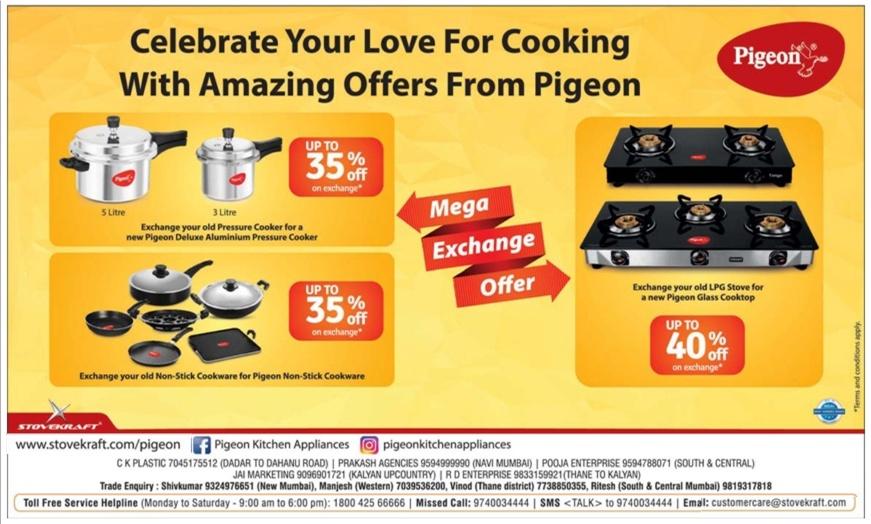 Pigeon Kitchen Appliances - Exchange Offers / Mumbai | SaleRaja