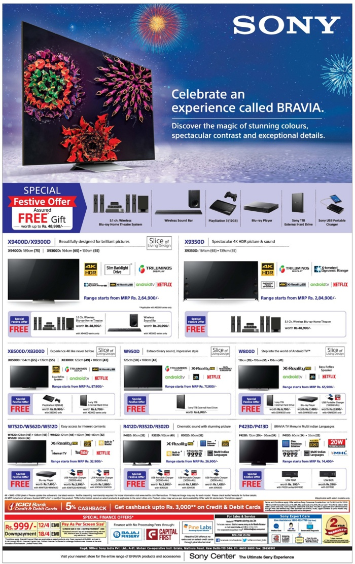 Learn about the latest consumer electronics Sony has to offer, discover features of our products and find the ones which would suit your needs.