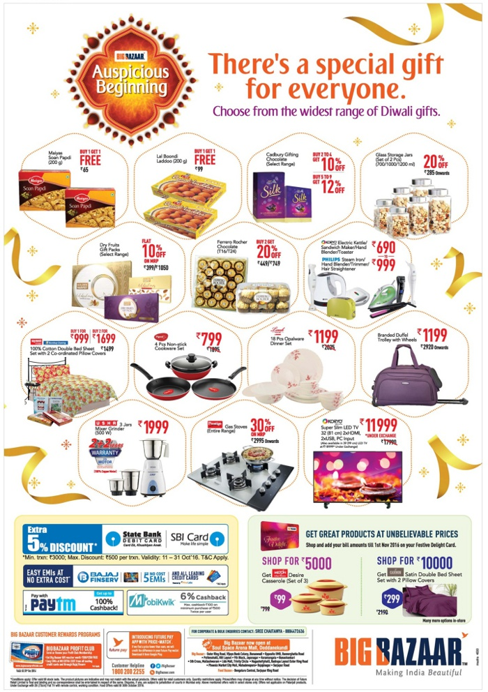 Big Bazaar - Grab the Offers