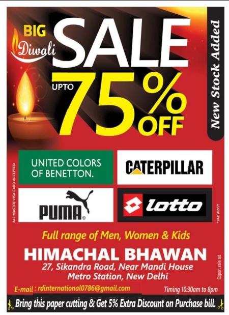 Himachal Bhawan - Sale