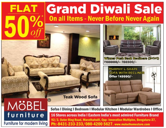 Mobel furniture sale bangalore saleraja for Couch mobel