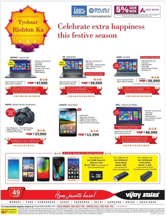 Vijay Sales - Offers on Laptop & Mobiles