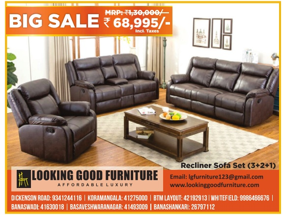 Looking Good Furniture - Sale