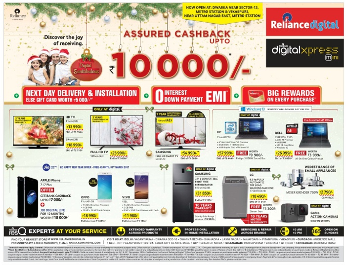Reliance Digital - The Great Buy back