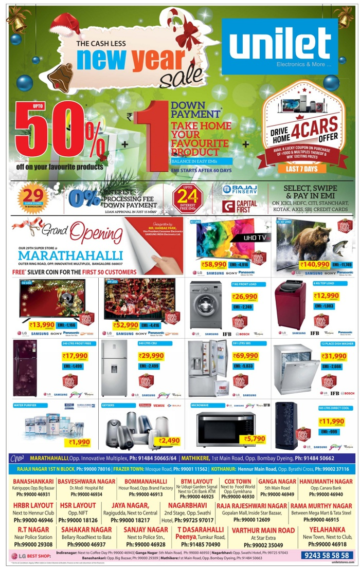 Unilet - New Year Big Sale